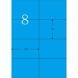 00mm 标签材质:色模造材质 产品颜色:浅蓝色 标签格数:8格 张/包:20
